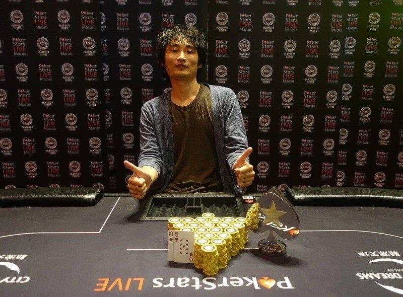 Yuki Yoshida (Photo Pokerstars)