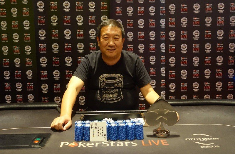 Yunsheng Yu (Photo Pokerstars)