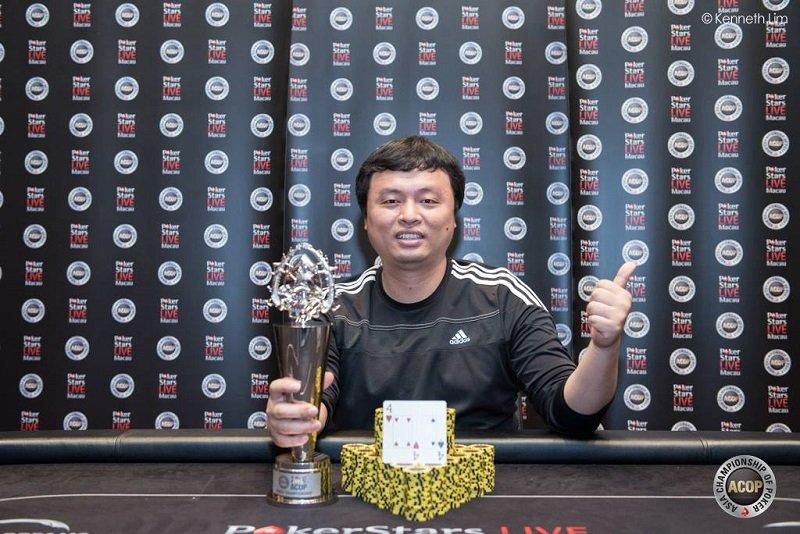 Zhiqiang Qian (Photo Pokerstars)