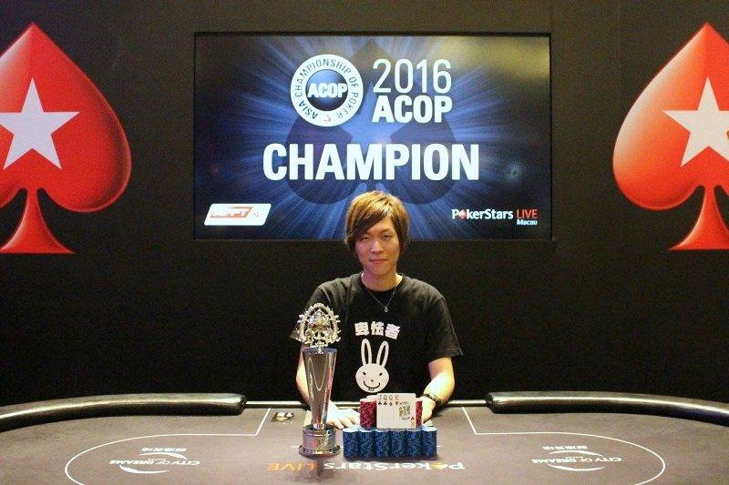 Yuki Ko (Photo PokerStars Macau)