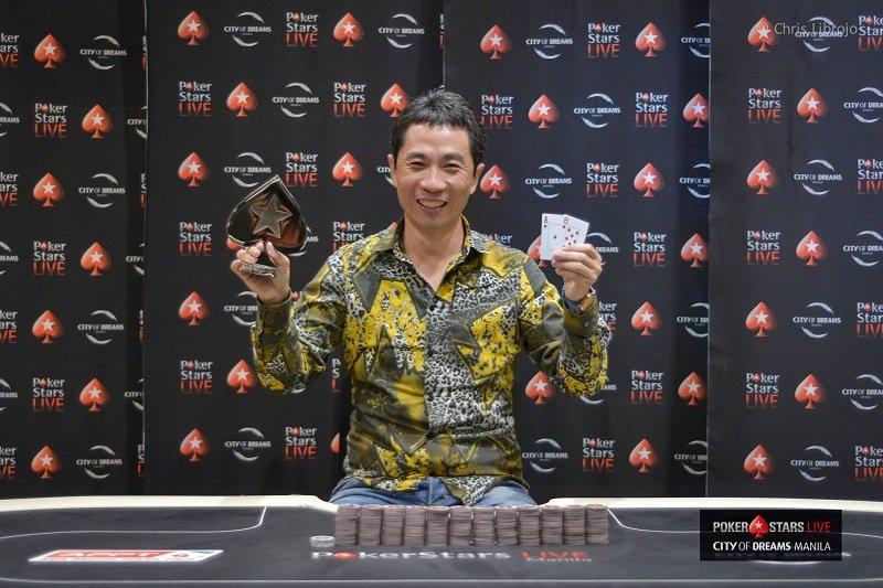 Choul Seung Byun (Photo Pokerstars)