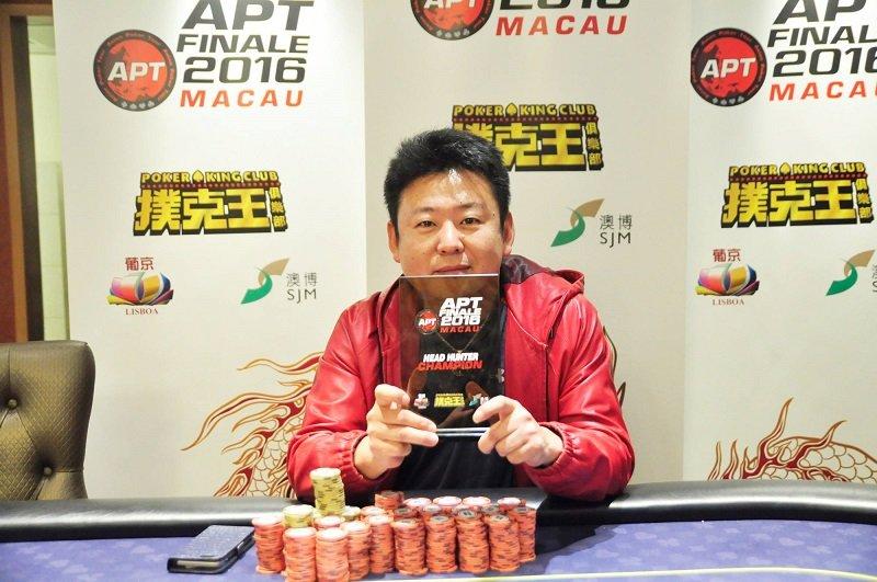 Mitsuhiro Shiga (Photo APT)