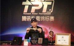 tencent-poker-tour