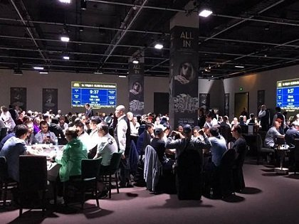 2017 Aussie Millions Poker Championship Official Results