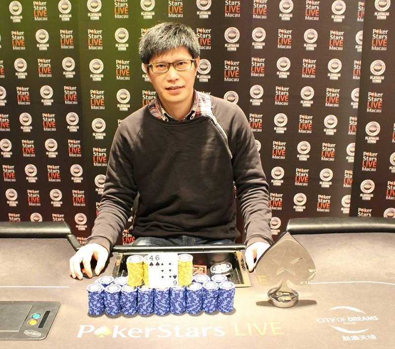 Huafeng Gu (Photo Pokerstars)
