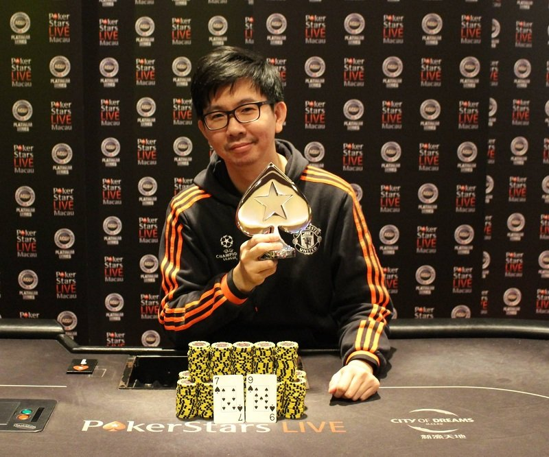 Min Soon Lim (Photo Pokerstars)