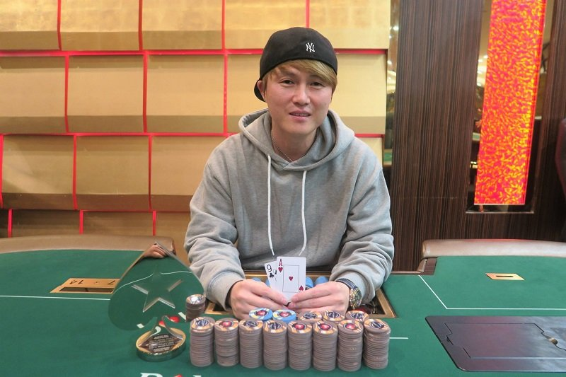Seong Ryun Lee (Photo Pokerstars)