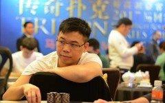 Elton Tsang420  1487522233 86924 240x150