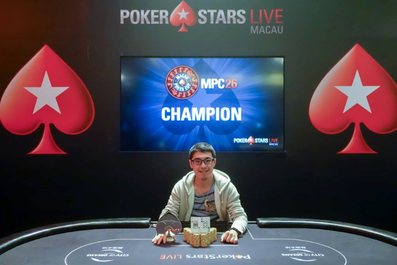 Liang Xu (Photo Pokerstars)