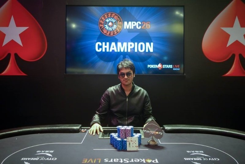 Shashank Jain (Photo Pokerstars)