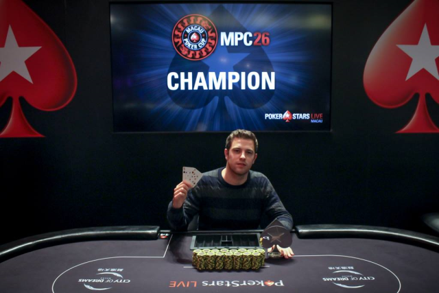 Thomas Currie (Photo Pokerstars)