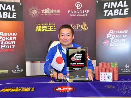 Team Japan bags multiple trophies at APT Korea; Katsuhiro Muto wins the Main