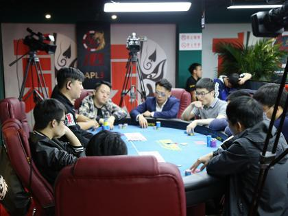 Beijing – Asian Capital of Poker for the Week