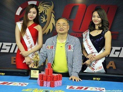 Teacher tops 911 strong field to claim US$116,162 APL Main Event 1st prize