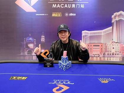 New Faces Chung Yuan Yu and Zheng Xiaosheng win PKC Macau trophies