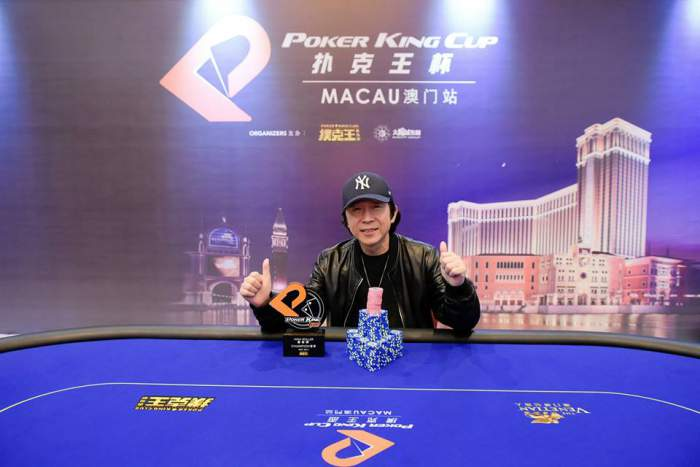 PKC_CUP_High_ROller__1495425233_82141