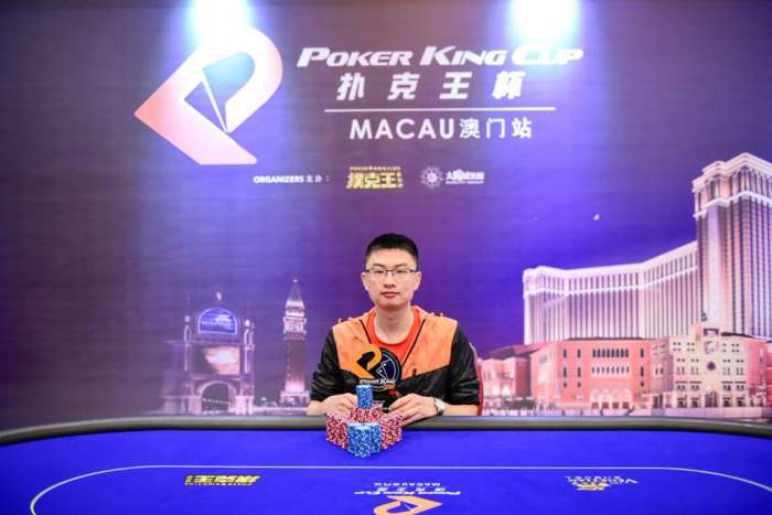 PKC_CUp_Macau_Warm_UP__1495426057_33499