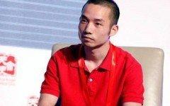 China_Poker_Bust_420__1498551250_64292