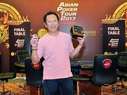 Tetsuya Tsuchikawa on fire at the APT Macau 2017, wins APT Player of the Series