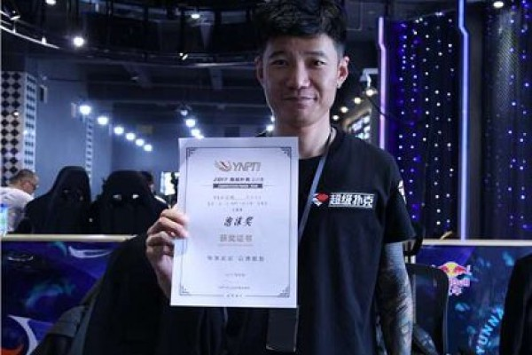 star poker summer series 2017