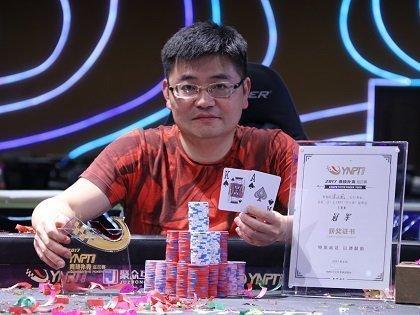 Li Wu Wen wins the Yunnan Poker Tour for US$147,422