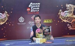 Aik_Chua_is_APT_Southeast_Asia_2017_Main_Event_Champion__1499748803_84694.jpg