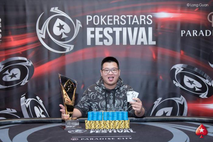 Boyuan Qu - Photo Long Guan courtesy of PokerStars