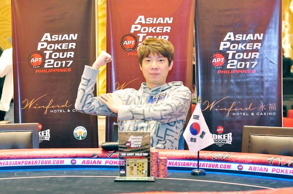 SJ Kim - Photo APT