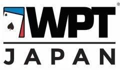 WPT Japan420  1501732498 64124 240x150