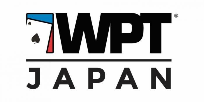 WPT_Japan__1501731910_93173