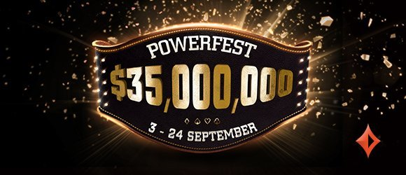 powerfest-2017-sept-blog