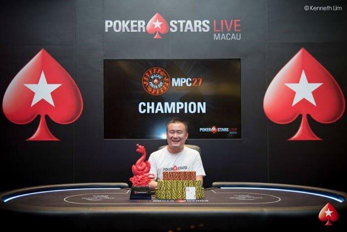 Jiwei Deng - Phot Kenneth Lim Courtesy of PokerStars
