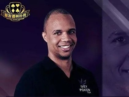 Phil Ivey expected in Beijing to promote Zhi You App