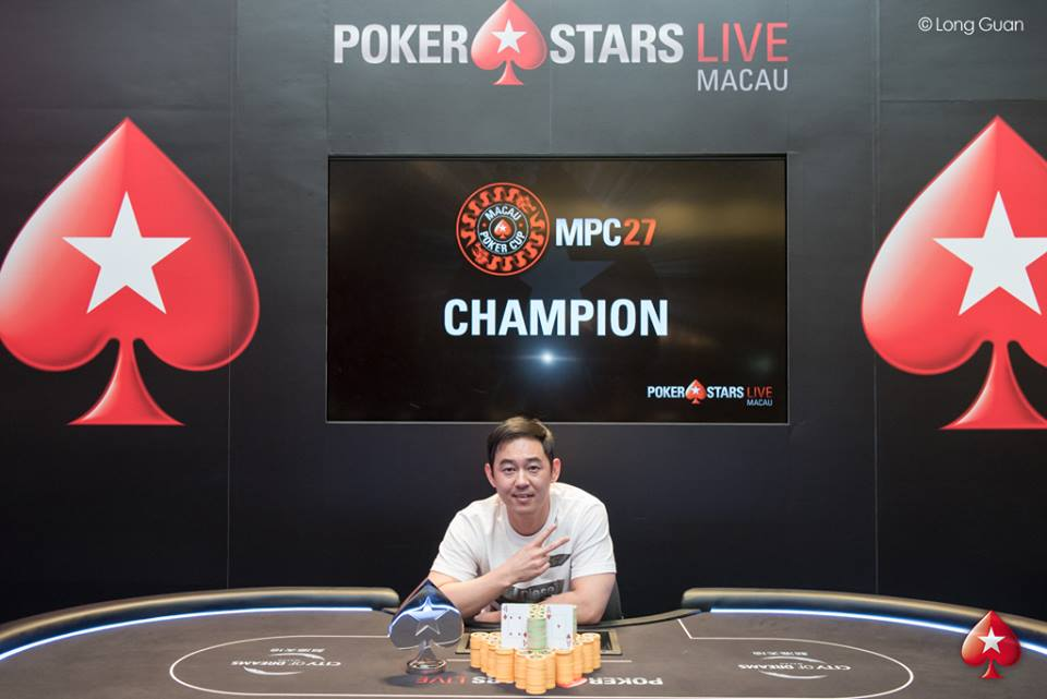 James Lee - Photo Long Guan Courtesy of PokerStars