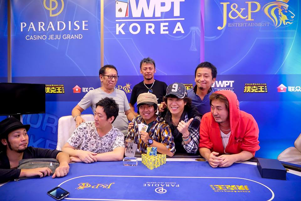 WPT Korea 2017 Official Results