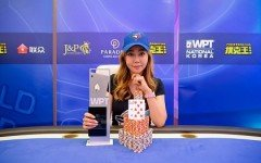 WPT Korea Main Event Winner420