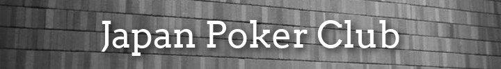 Japan Poker Club