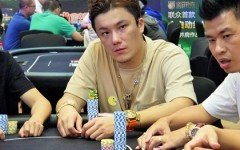 Chen Hao 1 240x150