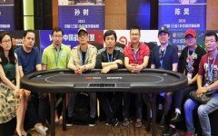 Final Table is set 420