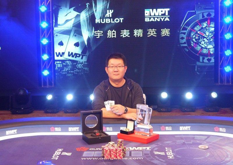 Zhang Yu Tong