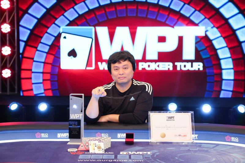 WPT Sanya Winner - Qian Zhu Qiang