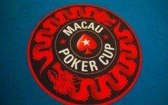 macau-poker-cup-28