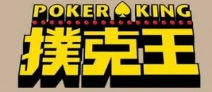 Poker King Club
