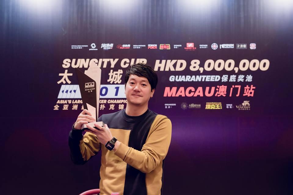 Je Ho Lee - Photo PKC
