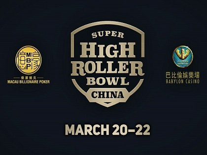 Poker Central and Macau Billionaire Poker team up to bring Super High Roller Bowl China