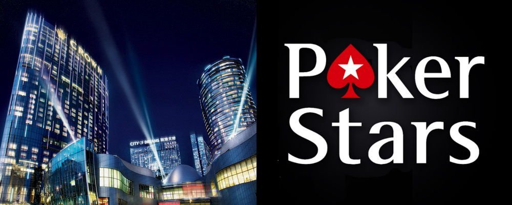 banner-pokerstars-appt-macau