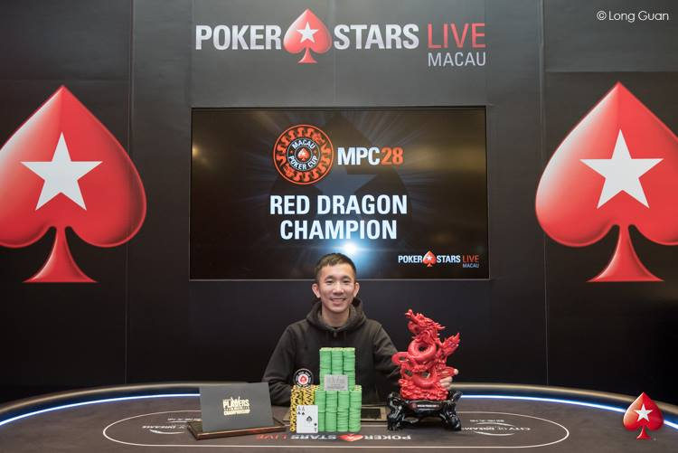 Alvan Zheng - Photo Long Guan Courtesy of PokerStars