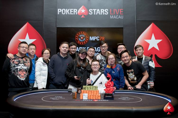 Siyou Cao - Photo Kenneth Lim, Courtesy of PokerStars