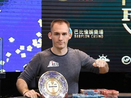 Justin Bonomo takes down Super High Roller Bowl China title for US$4.8 Million