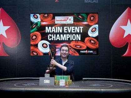 APPT Macau: Lin Wu denies Aditya Agarwal at the Main Event; Jian Chen and James Chen win Platinum Passes; Kempe and Ogura win HR events